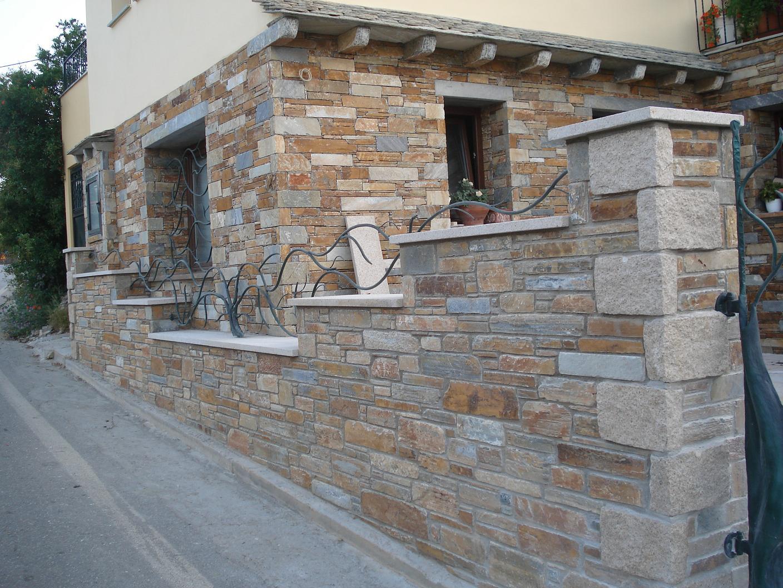Beige Granite Corner Stones